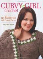 curvy-girl-crochet